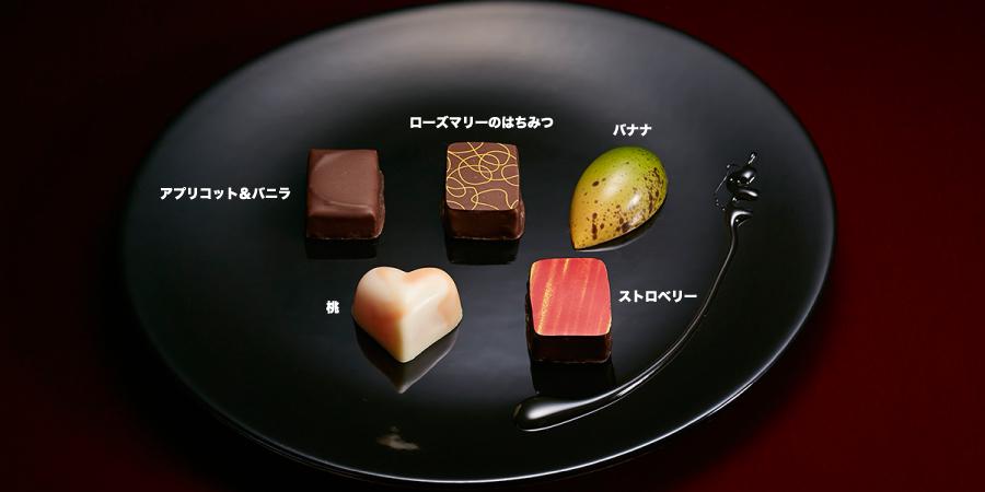 左から右回りに、アプリコット&バニラ、ローズマリーのはちみつ、バナナ、ストロベリー、桃