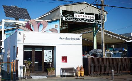 acess chocolate branch 大阪府豊中市原田中1 17 5