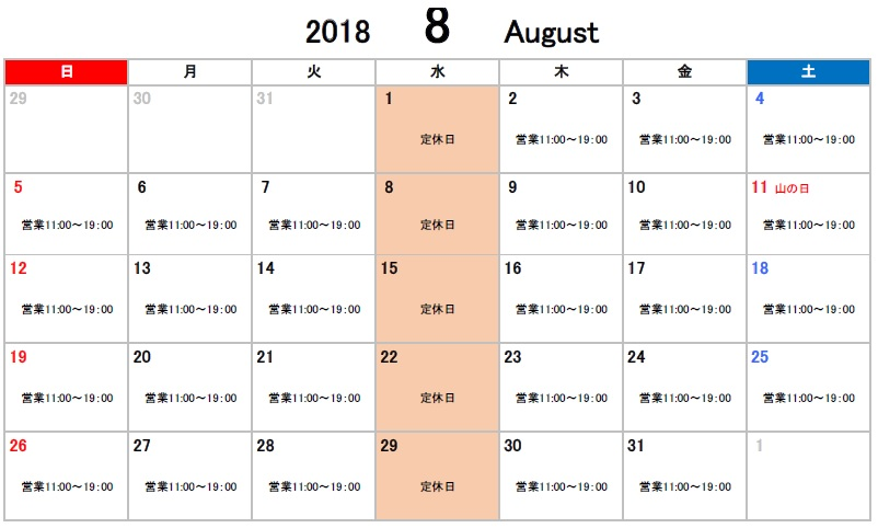 8月営業カレンダー ボンボンショコラ