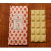 ホワイトチョコレート 板チョコ 産地別