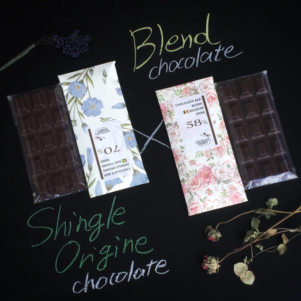ブレンドチョコレート シングルオリジンチョコレート 板チョコレート