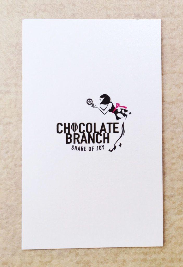 ショップカード チョコレートブランチ リニューアル 艶ガール