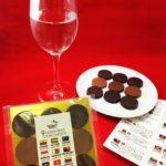 コインチョコレート 食べ比べ テイスティング