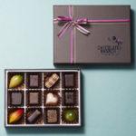 豊中市 ふるさと納税返礼品 ボンボンショコラ